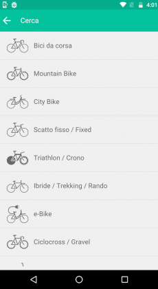 portfolio_bikeeza3